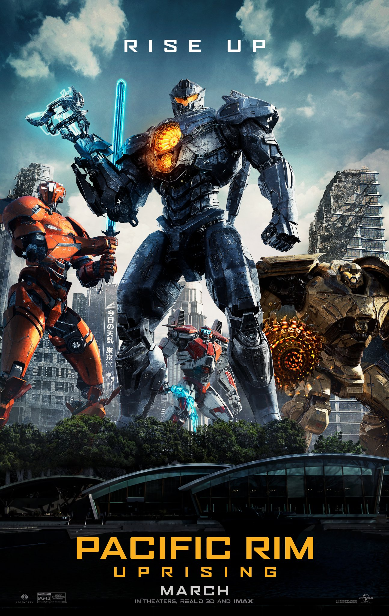 Watch the Latest 'Pacific Rim Uprising' Trailer
